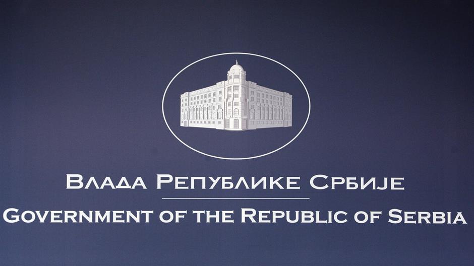Важно обавештење – Влада усвојила захтев Синдиката