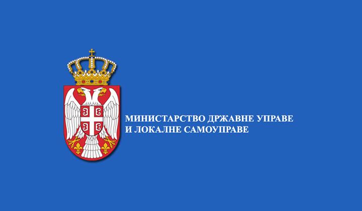 У Министарству државне управе и локалне самоуправе настављени су преговори поводом Радне верзије Закона о запосленима у јавним службама