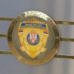 Одговор МУП-а на Захтев Синдиката за измену Кривичног законика