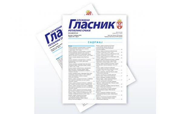 ВАЖНО ОБАВЕШТЕЊЕ – објављен Споразум о продужењу рока важења ПКУ за здравство