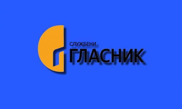 Објављена Одлука о оснивању Буџетског фонда за установе социјалне заштите