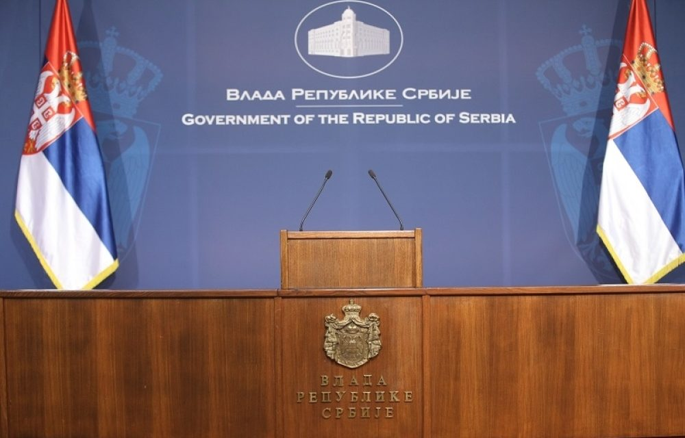 ИНИЦИЈАТИВА ЗА ЗАКЉУЧИВАЊЕ АНЕКСА ПКУ ЗА СОЦИЈАЛНУ ЗАШТИТУ У РЕПУБЛИЦИ СРБИЈИ