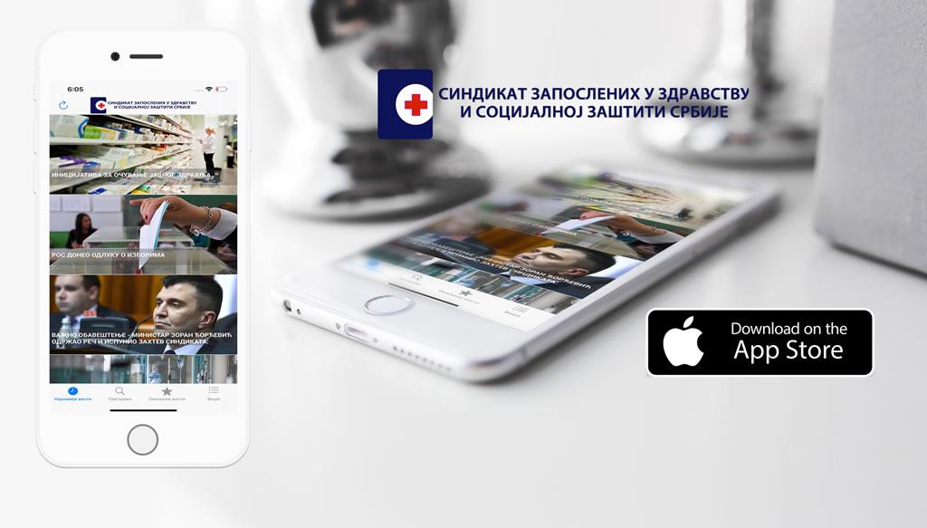 УВЕК ПРВИ – НАШИМ ЧЛАНОВИМА ЈЕ ОД ДАНАС ДОСТУПНА И iOS АПЛИКАЦИЈА
