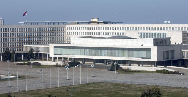 У Београду одржана јавна расправа о Нацрту закона о запосленима у јавним службама и Нацрту закона о изменама и допунама Закона о систему плата запослених у јавном сектору