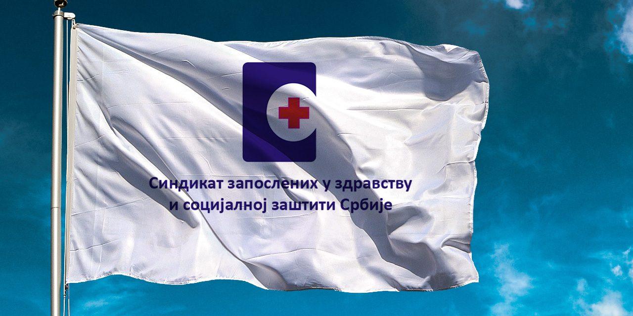 Дата нова мишљења Комисије за праћење примене и давање аутентичних тумачења ПКУ за делатност здравства