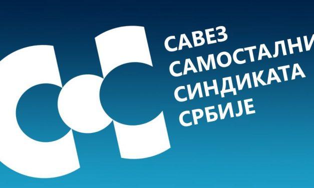 Савез самосталних синдиката Србије данас обележава свој дан